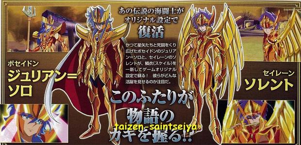Foto(Divulgação): Poseidon e Sorento são os novos personagens de Saint Seiya Omega  para PSP.