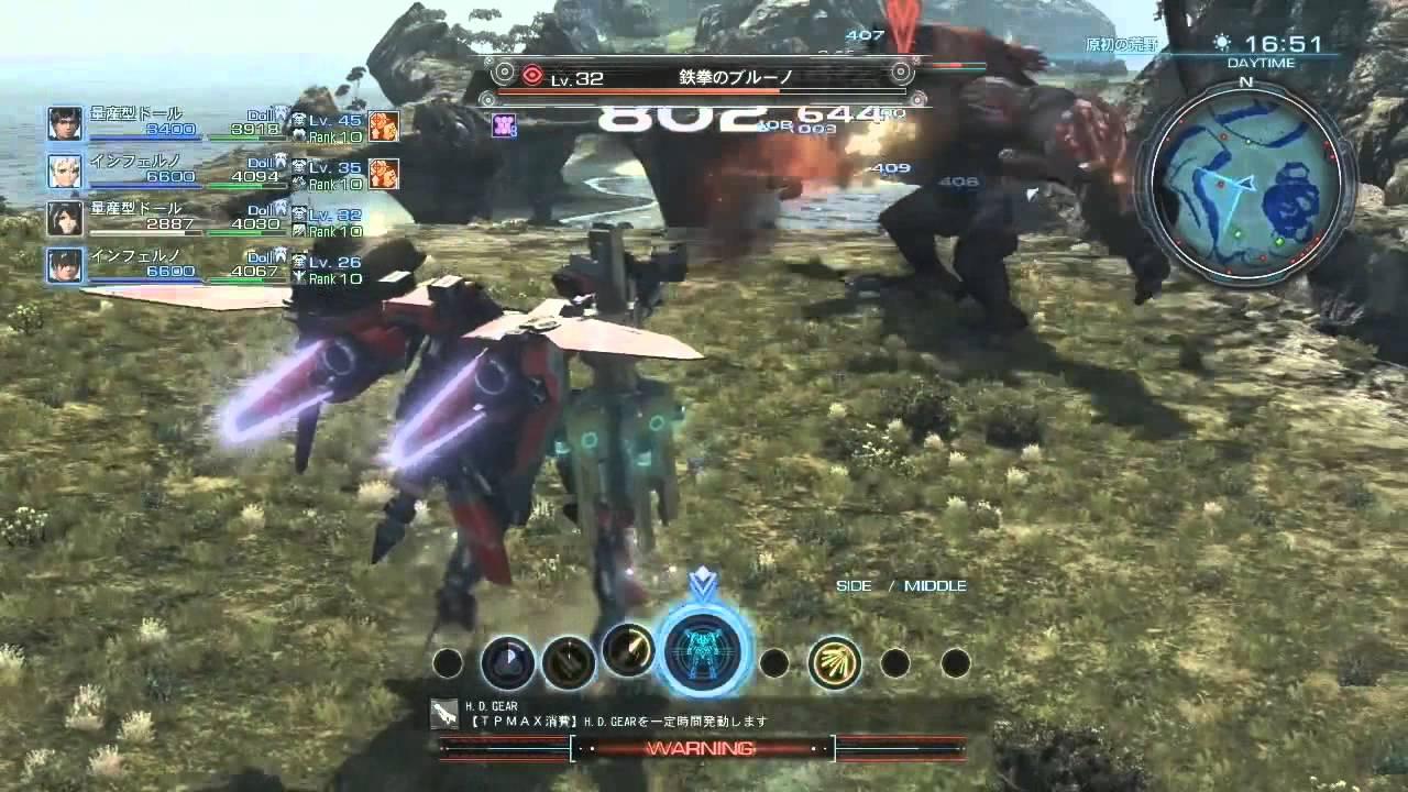 """Novo vídeo de """"X"""", da Monolith Soft, mostra batalha."""