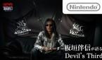 Devil's Third será lançado em 28 de agosto