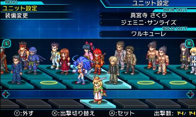 project-x-zone-2-jpn-screenshot-16